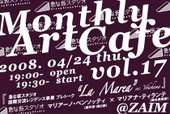 Monthly_art_cafe_2