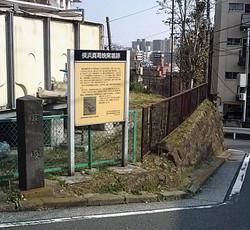Miyagawa_kozan_kamabaato_3