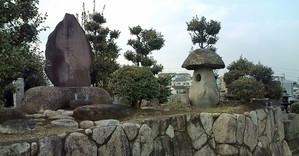 Miyagawa_kozan_kuboyamabochi_2