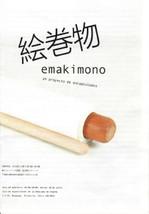 Emakimono_embspain_2016