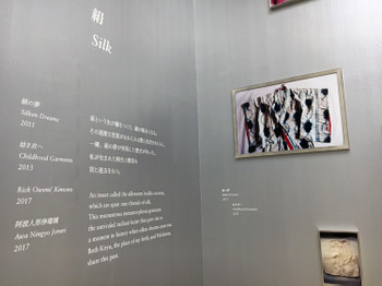 Ishiuchimiyakokimetoshashin4_3