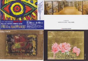 Exhibition03_2