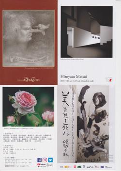 Exhibition05