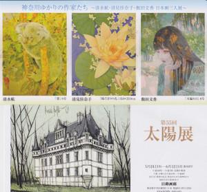 Exhibition06