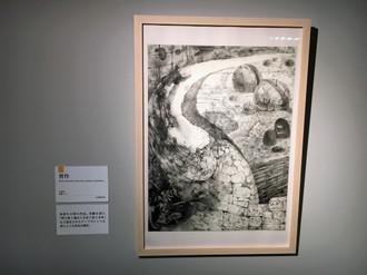 Irieasuka_yokotaka20180918_13