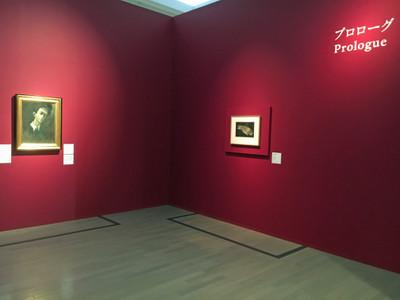 Komaitetsuro_yokobi_20181012_3s_2
